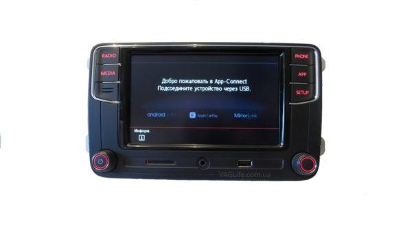RCD 330 Plus AndroidAuto+CarPlay
