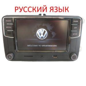 RCD 330 Plus 187B Desay на Русском